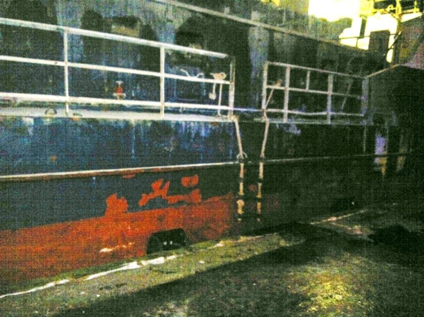 2012.12.03 - Seafarer Dies After Falling in Frozen Water Figure 2