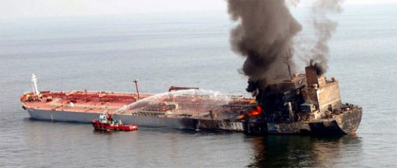 2013.03.11 - Bulk Carrier and Tanker Fatal Collision  Figure 1