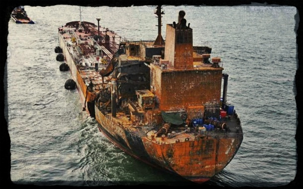 2013.03.11 - Bulk Carrier and Tanker Fatal Collision  Figure 2
