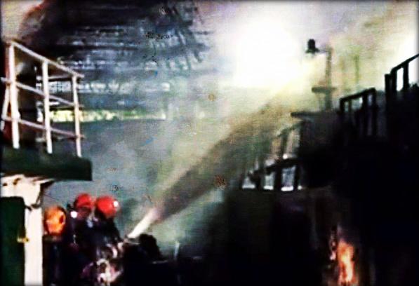 2013.03.27 - Singapore Shipyard Fire Accident Figure 1