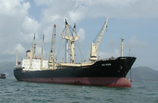 2013.04.08 - Fatal Bulk Carrier and Cargo Ship Collision Figure 2