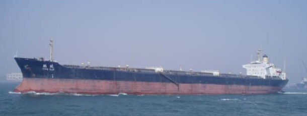 2013.04.08 - Fatal Bulk Carrier and Cargo Ship Collision Figure 3