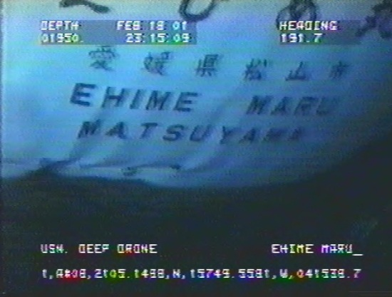 2013.06.10 - The Collision of US Submarine Greeneville and the Fishing Vessel Ehime Maru - Investigation Report Figure 7