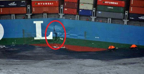 2013.06.18 - MOL Comfort Containership Sinks After Breaking in Two Figure 2