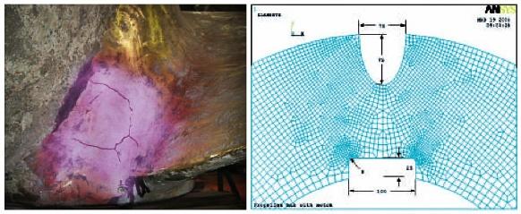 2013.06.28 - Incident Information on Cracks in Propeller Hub