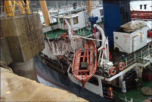 2013.07.22 - Foundering of the General Cargo Ship Tycoon - Investigation Report Figure  5