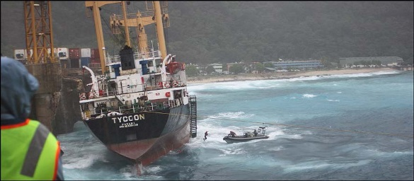 2013.07.22 - Foundering of the General Cargo Ship Tycoon - Investigation Report Figure  7