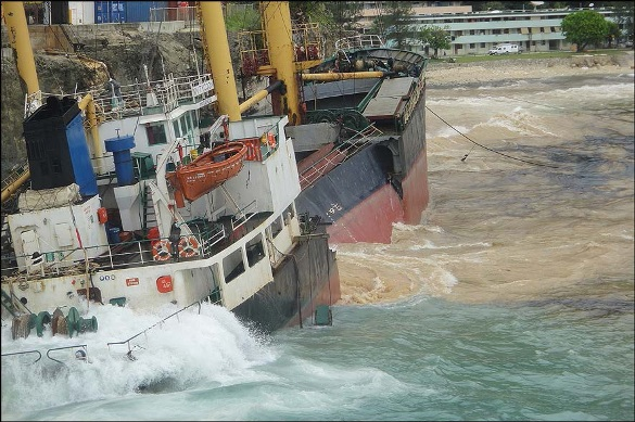 2013.07.22 - Foundering of the General Cargo Ship Tycoon - Investigation Report Figure  8