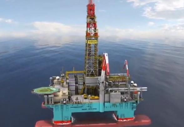 maersk drilling ultra deepwater semisubmersible rig