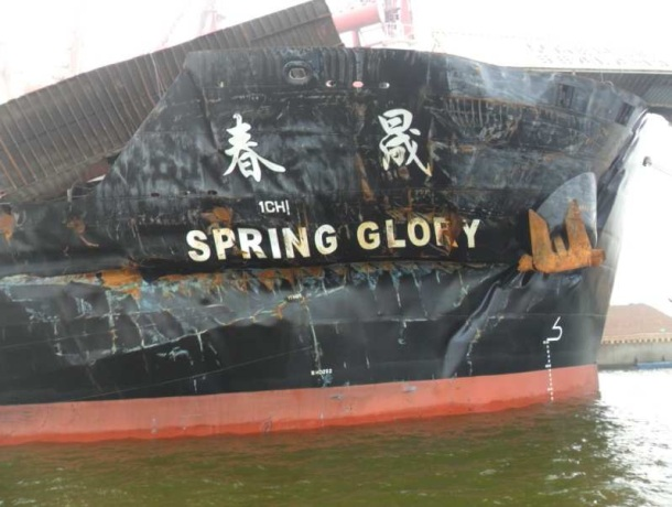 2013.10.07 - Collision Between Bulk Carrier and Containership - Investigation Report Figure 5