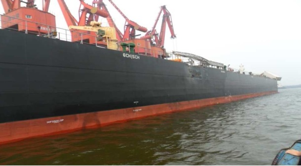 2013.10.07 - Collision Between Bulk Carrier and Containership - Investigation Report Figure 6