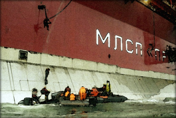 2013.10.07 - Prirazlomnaya Platform Greenpeace Incident