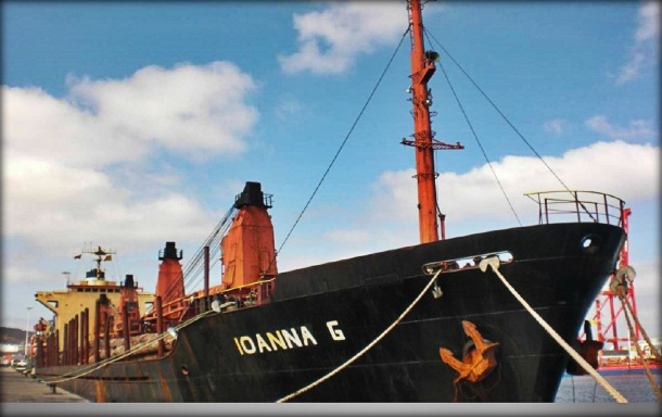 2013.11.27 - Paris MoU Detention Report for Bulk Carrier MV Ioanna G Figure 1