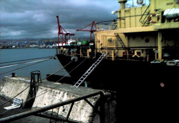2013.11.27 - Paris MoU Detention Report for Bulk Carrier MV Ioanna G Figure 2