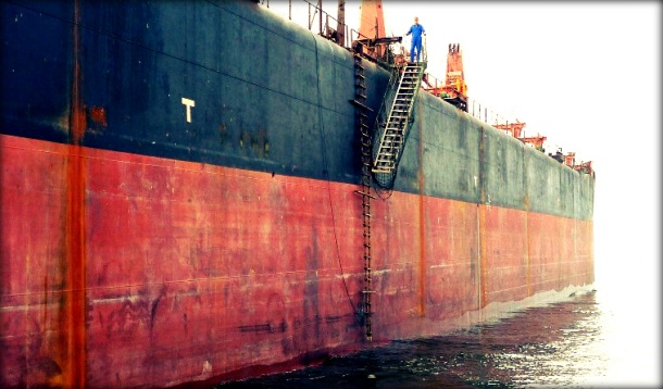 2013.12.02 - Death of Chief Engineer While Boarding Bulk Carrier - Investigation Report Figure 1