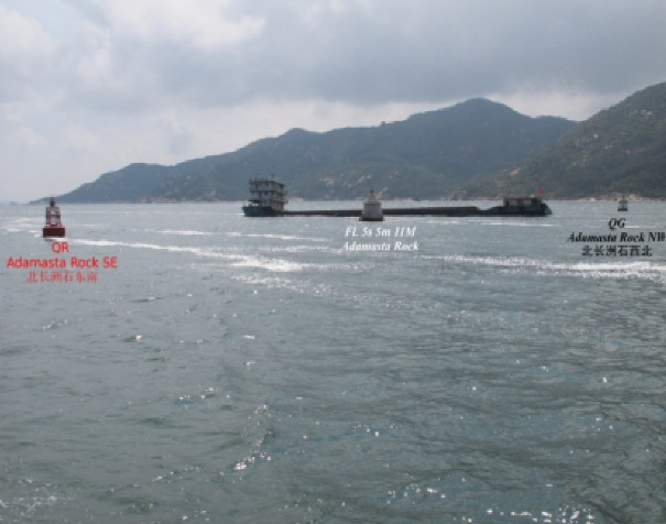 2014.01.26 - Grounding of Chinese Cargo Vessel - Investigation Report Figure 2