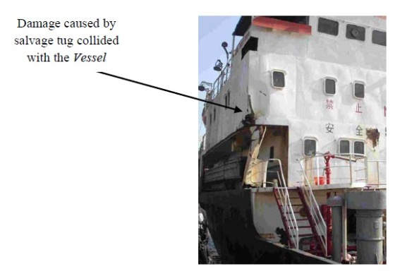 2014.03.24 - Engine Room Fire Onboard Oil Tanker - Investigation Report Figure 4