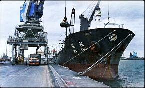 2014.04.28 - Lifeboat Incident Onboard Bulk Carrier - Investigation Report Figure 1